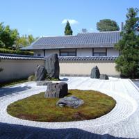Южный сад ходзё в монастыре Дайтокудзи в Киото