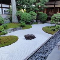 Сады монастыря Мёсиндзи в Киото