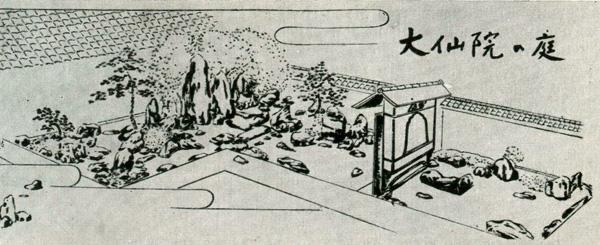 Сад храма Дайсэн-ин. Монастырский комплекс Дайтокудзи в Киото. План