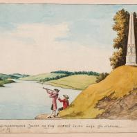Вид на Большой пруд от обелиска в Богородицком парке («Сцена представляющаяся зрению на углу нижней части сада при обелиске»). Лист из альбома «Виды имения Бобринских Богородицк». 1786 г.