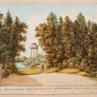 Вид на ротонду в Богородицком парке («Сцена представляющаяся зрению по выходе из меланхолической сцены по лесенке вверх»). Лист из альбома «Виды имения Бобринских Богородицк». 1786—1787 гг.