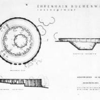 """Бухенвальд. Западная гробница. Эскиз. 1954 г. Автор: """"Коллектив Бухенвальд"""""""