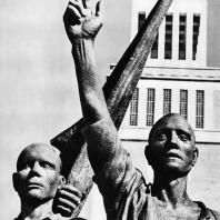 """Бухенвальд. Фриц Кремер. Памятник. Фрагмент (""""Боец с винтовкой"""", """"Клянущийся"""")"""