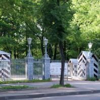 Царское Село. Екатерининский парк. Кадетские ворота. Фото: tsarselo.ru