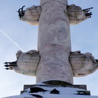 Царское Село. Екатерининский парк. Чесменская колонна. Фото: tsarselo.ru