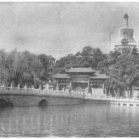 3. Общий вид парка Бэйхай, Пекин