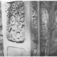 7. Декоративный камень в саду, Пекин