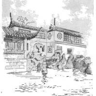 15. «Павильон свежего ветра» в парке Лю-юань. Сучжоу
