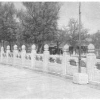 17. Баллюстрада в парке Бэйхай. Пекин