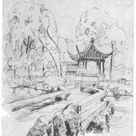 18. Мостик, у павильона в парке Чжо-Чжен-юань города Сучжоу
