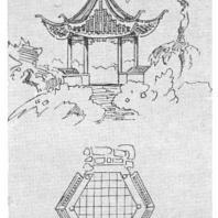 22. Шестиугольный павильон в парке города Сучжоу