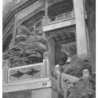 24. Пекин, Парк Бэйхай. Сад Цзинсин-чжай. Эпоха Цин
