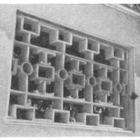 28. Обработка проема в стене. Город Сучжоу