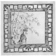 29. Обработка проема в стене парка города Сучжоу