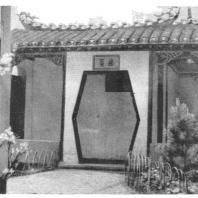 32. Жилой дом с садом на кие Китая