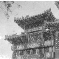 33. Фрагмент верха пайлоу в парке бывшего Летнего дворца — Ихэюань, Пекин