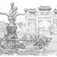 34. Пайлоу в парке Сун Ят-сена, Пекин