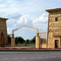 Царское Село. Александровский парк. Египетские ворота. Фото: tsarselo.ru