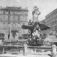 Фонтан Тритон. Архитектор Бернини. Площадь Барберини. Рим. Общий вид фонтана