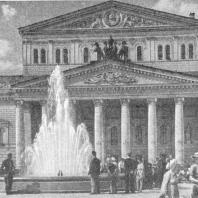 Фонтан на площади Свердлова Арх. Долганов В.И. Москва. Общий вид