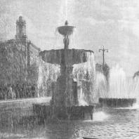 Фонтан в сквере на площади Пушкина. Архитектор Минкус М.А. Москва