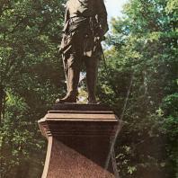 Петергоф. Памятник Петру I. 1872. Бронза