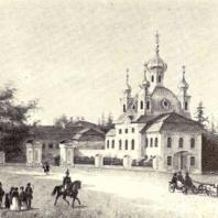 Церковный корпус в Петергофе. Середина XIX века. Литография К. Шульца по рисунку И. Мейера