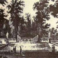 Вид Нового каскада в Нижнем парке в Петергофе. XVIII век. Гравюра С. Галактионова с оригинала С. Щедрина