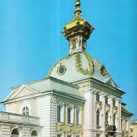 Петергоф. Большой дворец. Корпус под Гербом, архитектор В. Растрелли (1750—1751)