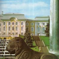Петергоф. Восточная Воронихинская колоннада. Статуя «Лев». 1802. Гранит. Скульптор И. Прокофьев