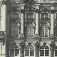 Царское Село. Большой дворец. Фрагмент фасада. Фотограф М.А. Величко