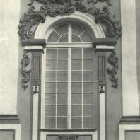 Царское Село. Большой дворец. Наличник окна. Фотограф М.А. Величко