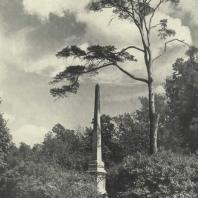 Царское Село. Екатерининский парк. Кагульский обелиск. Фотограф М.А. Величко