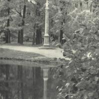 Царское Село. Екатерининский парк. Морейская колонна. Фотограф М.А. Величко