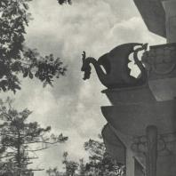 Царское Село. Александровский парк. Скрипучая беседка. Дракон. Фотограф М.А. Величко