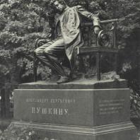 Памятник А.С. Пушкину в Лицейском саду. Фотограф М.А. Величко