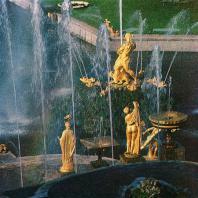 Петергоф. Деталь Большого каскада — фонтан «Нептун»