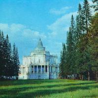 Ломоносов (Ораниенбаум). Павильон Катальная гора