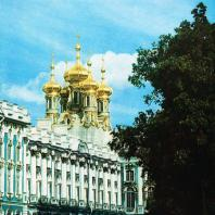 Пушкин (Царское Село). Большой дворец