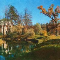 Павловск. Храм Дружбы