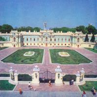 Киев. Царский дворец