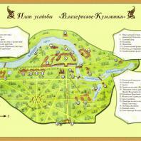 План усадьбы Влахернское-Кузьминки