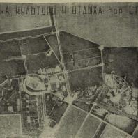 Сталиногорск. Проект планировки парка (арх. Л.С. Залесская. Госзеленстрой)