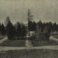 Ревда (Урал). Парк при рабочем поселке Среднеуральского медеплавильного комбината