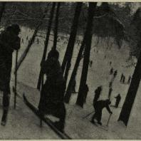 Москва. Измайловский парк им. Сталина. Лыжники в парке