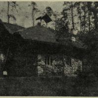 Павловский парк. «Молочня». Построена в 1782 г. по проекту арх. Ч. Камерона