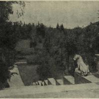 Павловский парк. Лестница в дворцовой части парка. Автор арх. В. Бренна