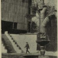 Днепропетровск Фонтан на территории металлургического завода