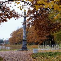 Царское Село. Екатерининский парк. Морейская колонна. Фото: tsarselo.ru