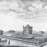 Вид «молодого» регулярного сада при доме Строгановых